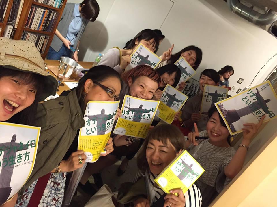 "【LIVE共演】スカパラ谷中さん、SOIL&\""PIMP\""SESSIONS、Dragon Ash ATSUSHI、SAIGENJI他と→_b0032617_23383265.jpg"