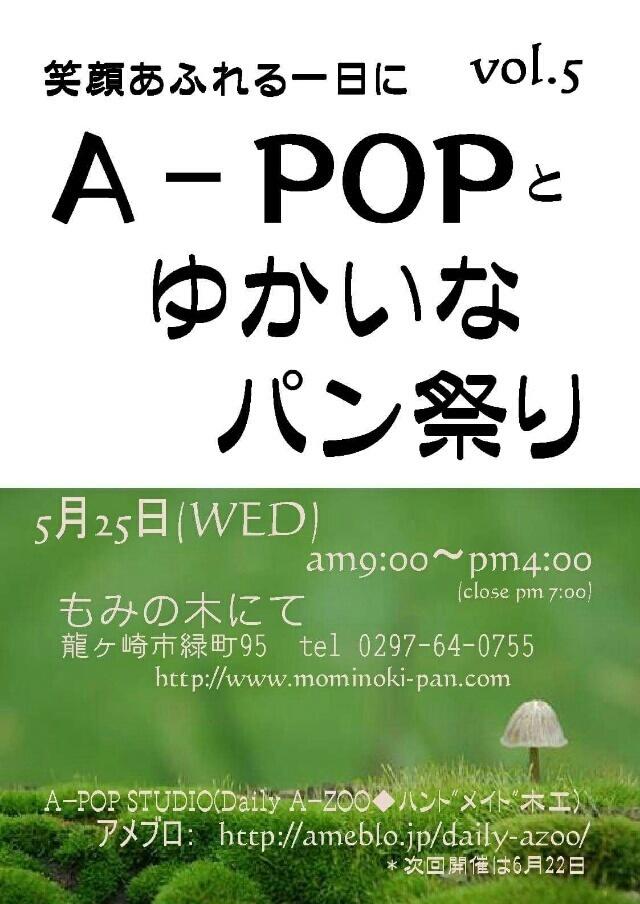 b0117618_22195354.jpg