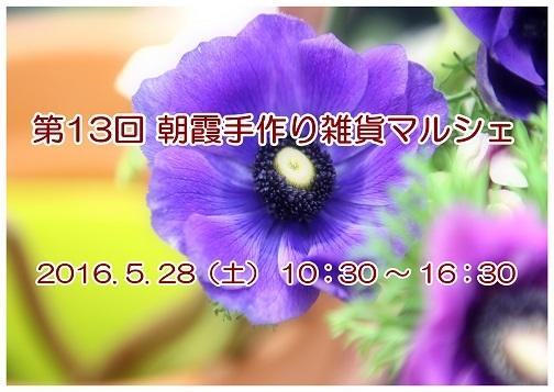 c0211319_235219.jpg