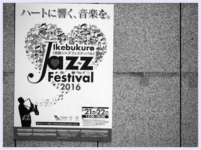 ■ 池袋jazzフェスティバル_b0148920_18191323.jpg