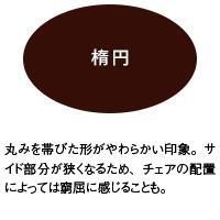 f0245124_20501652.jpg