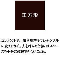 f0245124_20501751.jpg