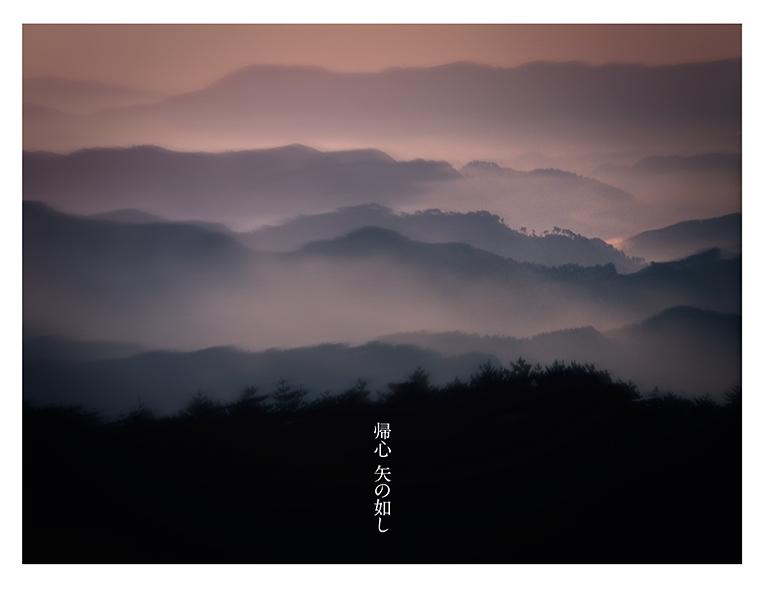 山の上から_b0355531_10312946.jpg