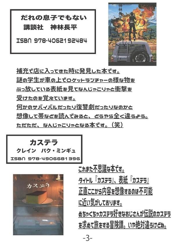 a0304335_11202938.jpg