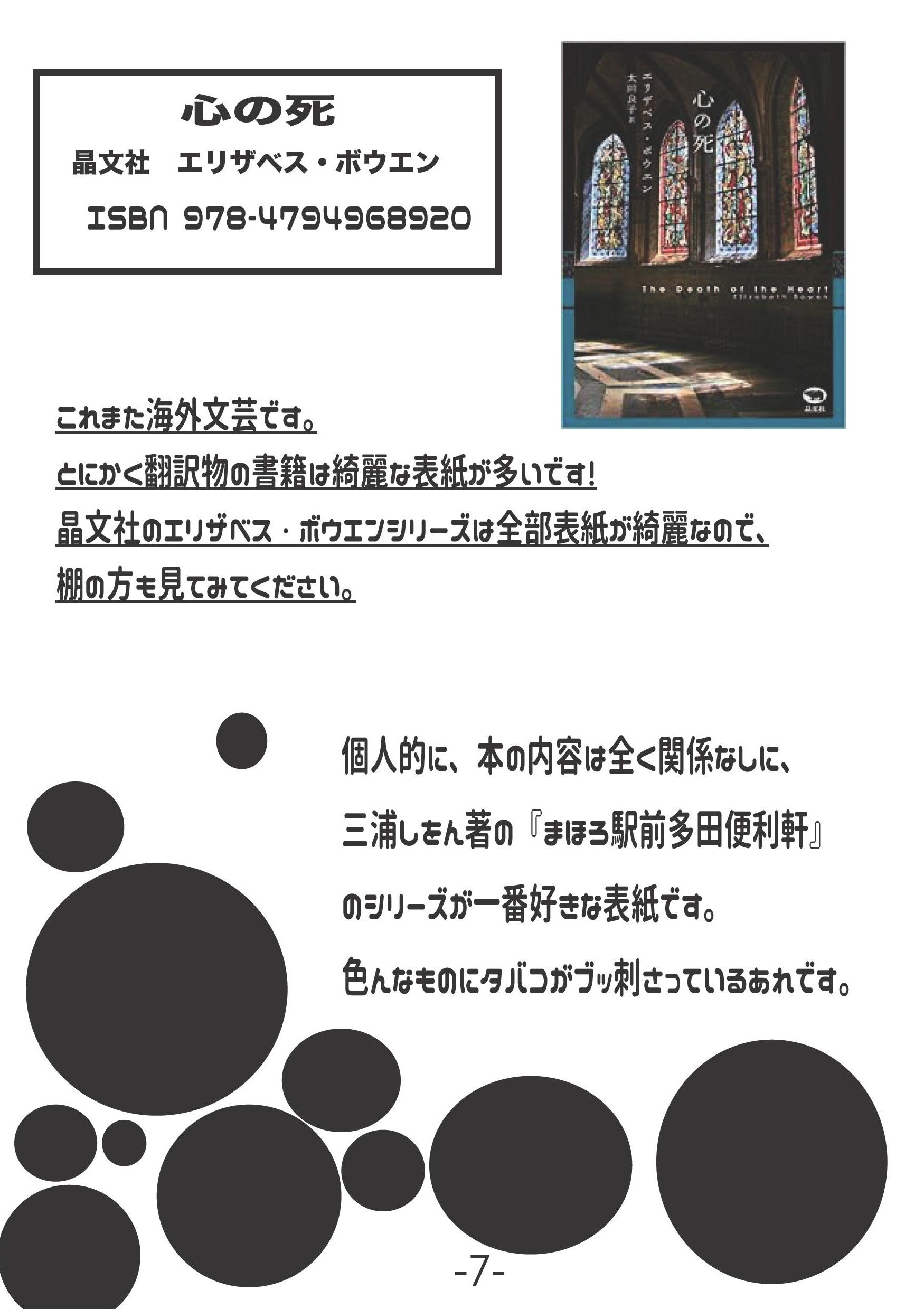 a0304335_11251757.jpg