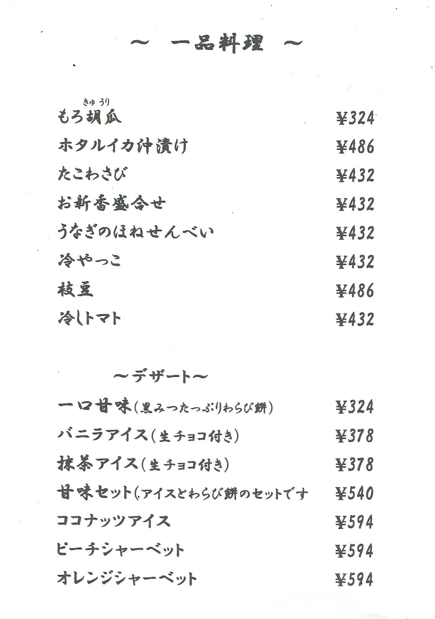 6月のお休みのお知らせ_a0217348_11043927.jpg