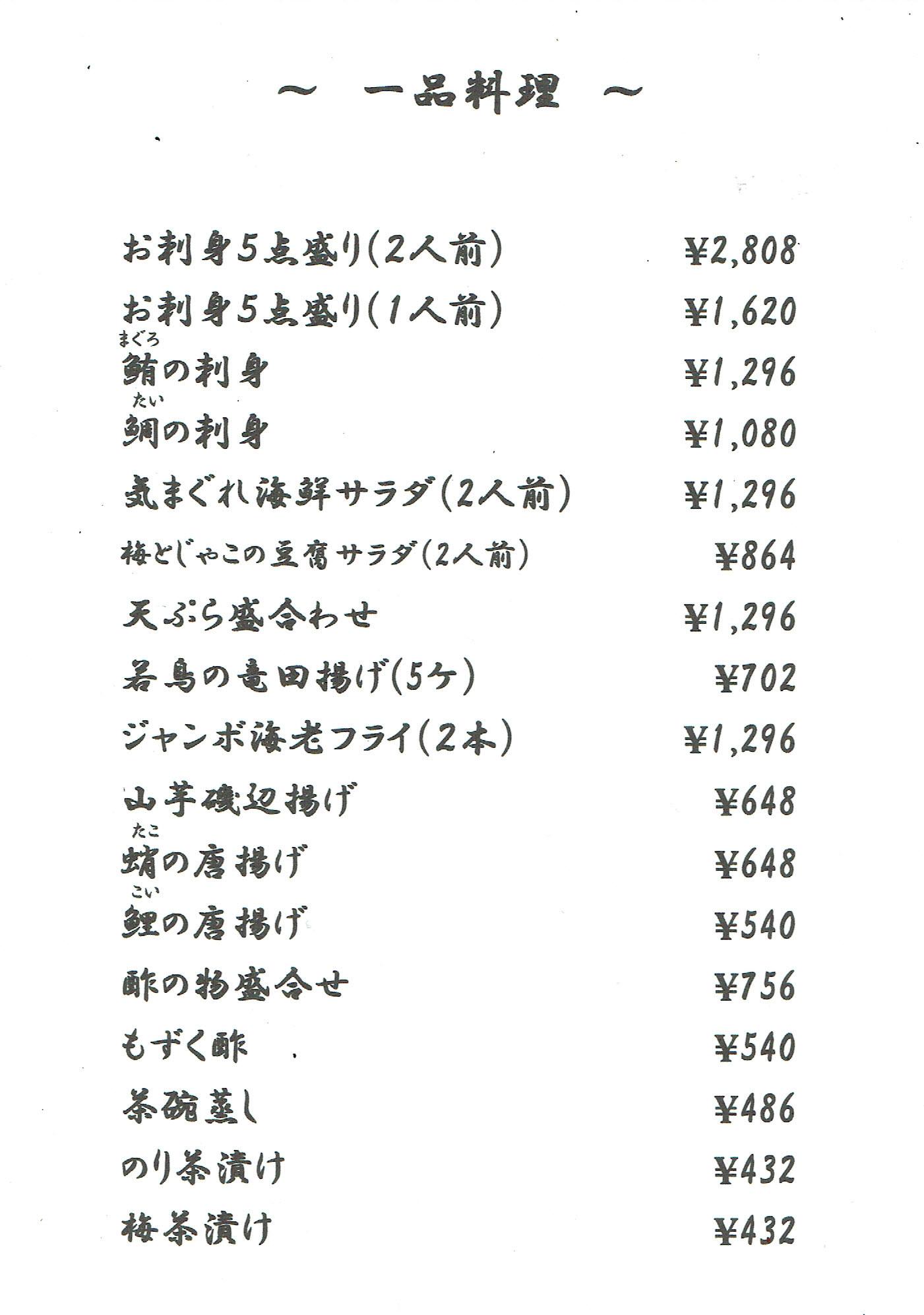 6月のお休みのお知らせ_a0217348_11045693.jpg