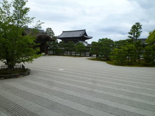 東京からのお客様・御室流いけばな展の続き。_f0181251_17282062.jpg