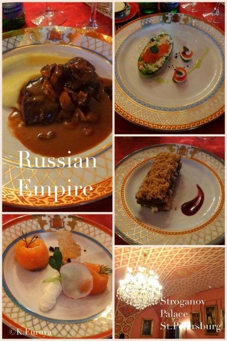 ロシアの旅 7  ストロガノフ宮殿でビーフストロガノフ♪_a0092659_18531489.jpg
