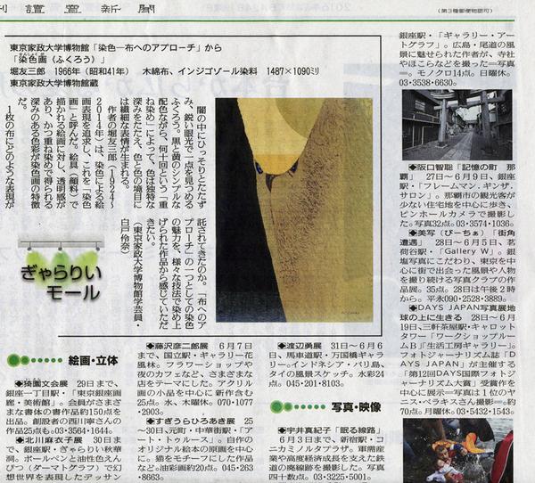阪口智聡 ピンホール写真展「記憶の町 那覇」 Pinhole Photography Exhibition_f0117059_20291810.jpg
