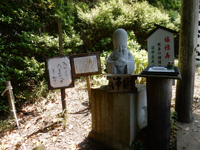 '16,5,24(火)続・花野辺の里散策!_f0060461_11234495.jpg
