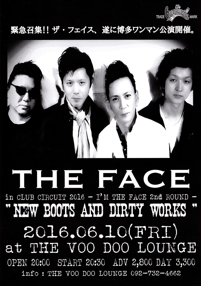 THE FACE in CLUB CIRCUIT 2016 in 博多!!_e0325662_13215077.jpg