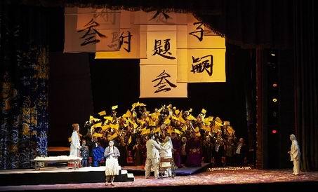 デュダメルの「トゥーランドット」、ウィーン国立歌劇場の公演から_a0280569_2329740.jpg