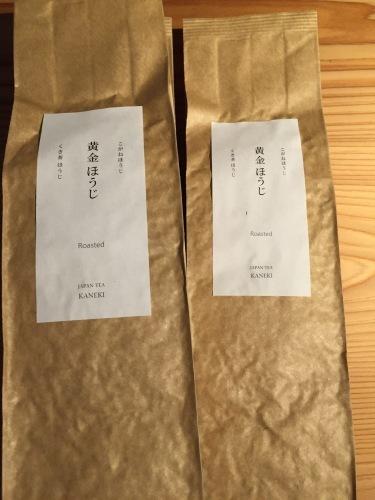 煎茶茶碗_d0335577_07462283.jpg