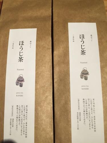 煎茶茶碗_d0335577_07463700.jpg