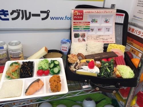 第59回日本糖尿病学会に出展してきました!!_b0082979_17593740.jpg