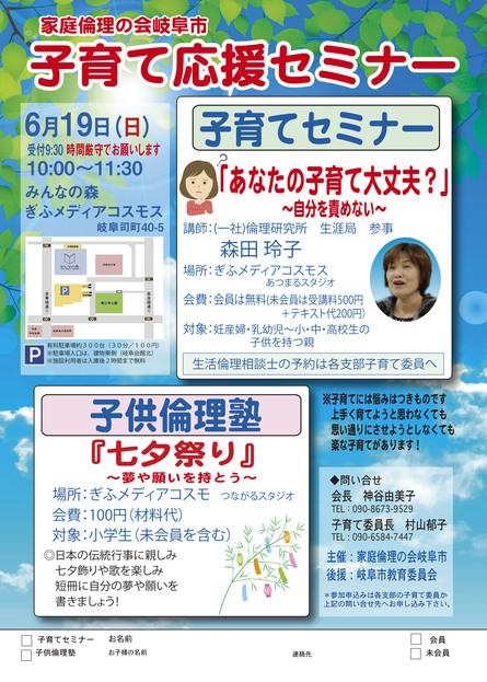 f0032780_17583967.jpg