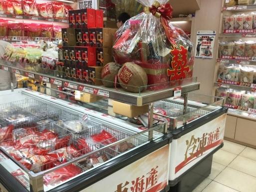 上環で中華材料を買わねば…_b0210699_01383953.jpeg