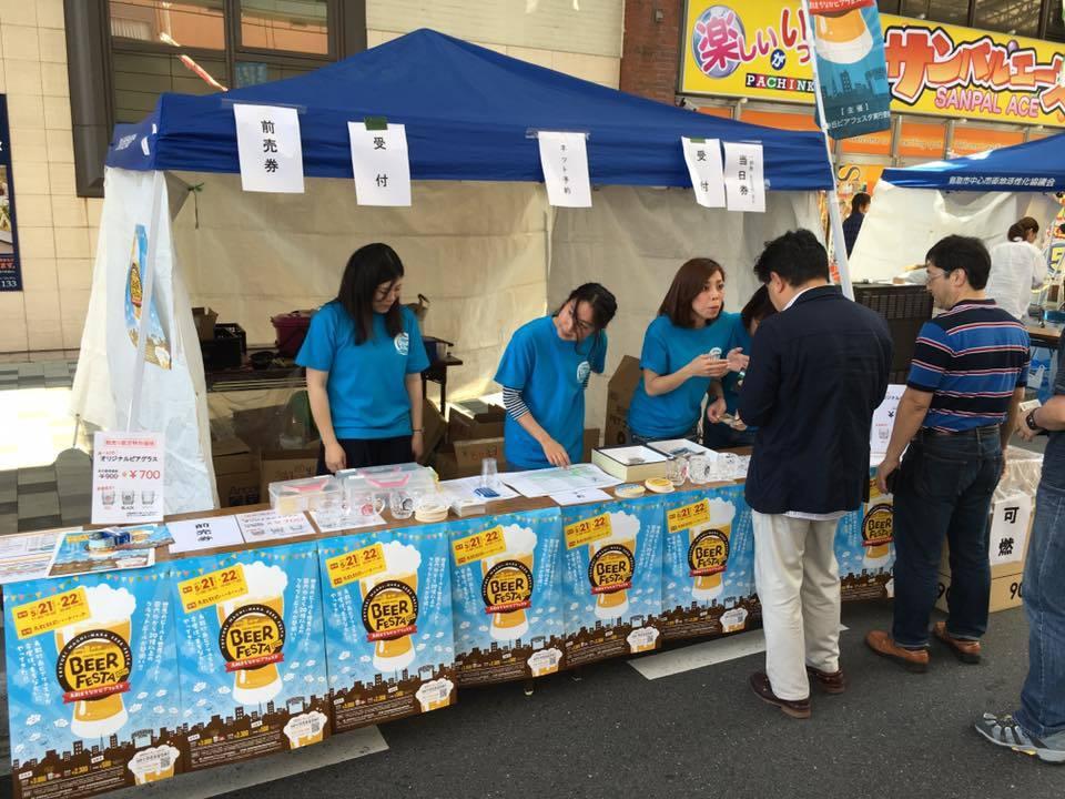 MACHI-NAKA  BEER FESTA 2016_e0115904_12474986.jpg