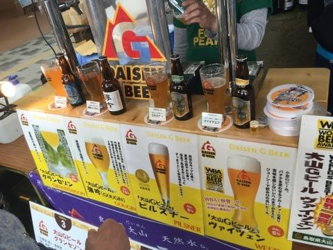 MACHI-NAKA  BEER FESTA 2016_e0115904_12580308.jpg