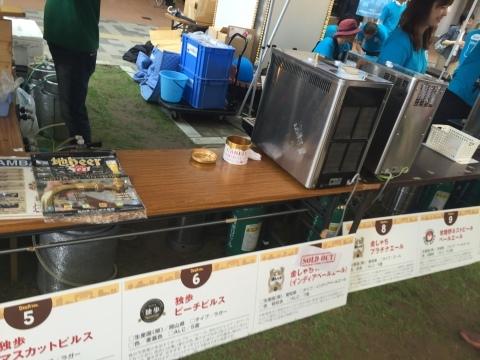 MACHI-NAKA  BEER FESTA 2016_e0115904_13415959.jpg