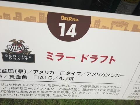 MACHI-NAKA  BEER FESTA 2016_e0115904_13523262.jpg