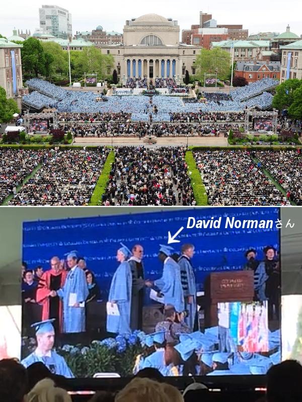 先週、67歳でNYのコロンビア大学を卒業したデビッド・ノーマン(David Norman)さんの感動ストーリー_b0007805_2142941.jpg