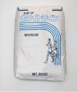 「石膏の効用」の謎:実は石膏こそ「長寿」の秘密だったのではないか!?_a0348309_1932283.jpg