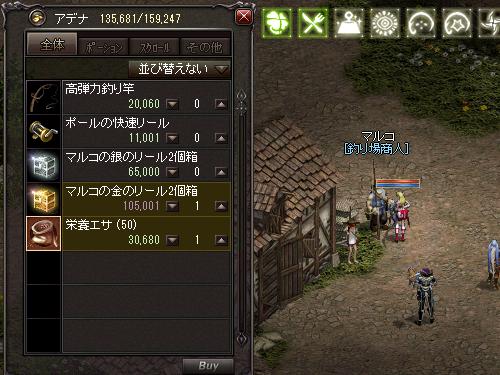 b0056117_03543146.jpg