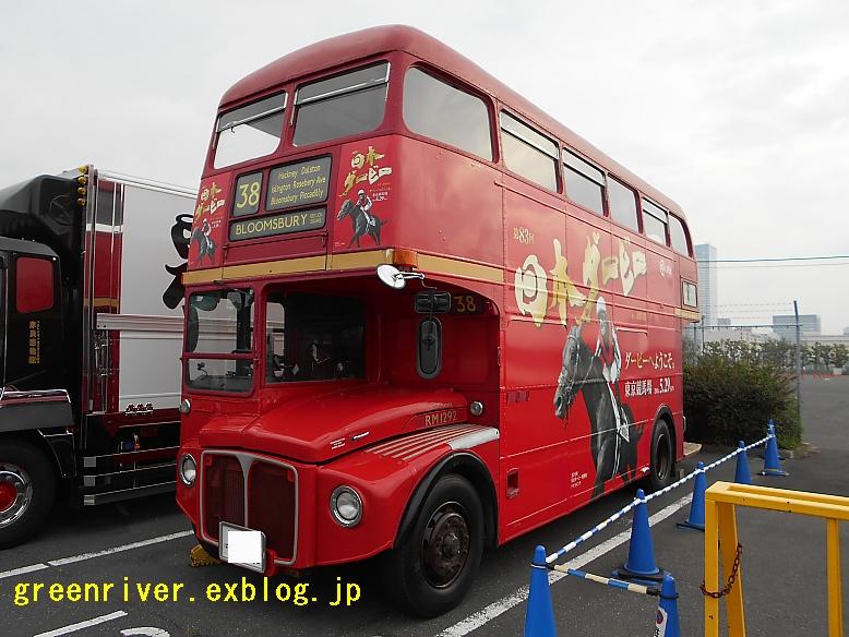 日本ダービー_e0004218_1944380.jpg