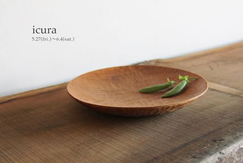 27日(金)から、icura木のテーブルウエア展です。_a0026127_16113921.jpg