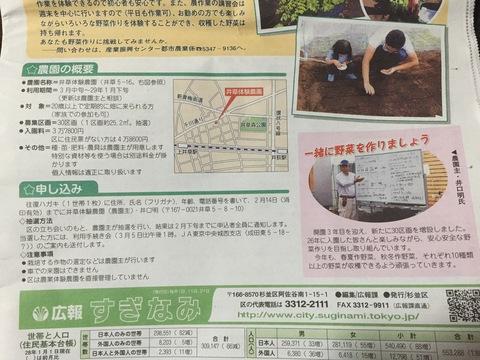 6月24日JR荻窪駅北口広場の「街角なんでも相談会」に参加します。_f0005428_1621174.jpg