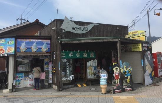 16.05.25(水) 島根県・鳥取県 6次産業&商工農連携 視察_f0035232_22351532.jpg