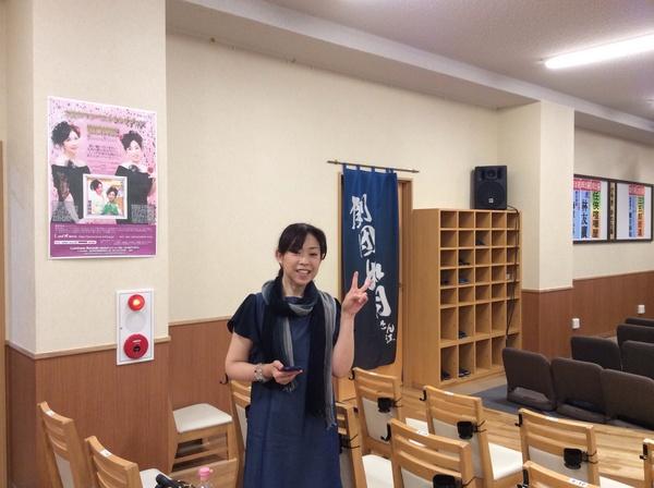 けやき座出演  大衆演芸場@立川_e0342933_16322067.jpg