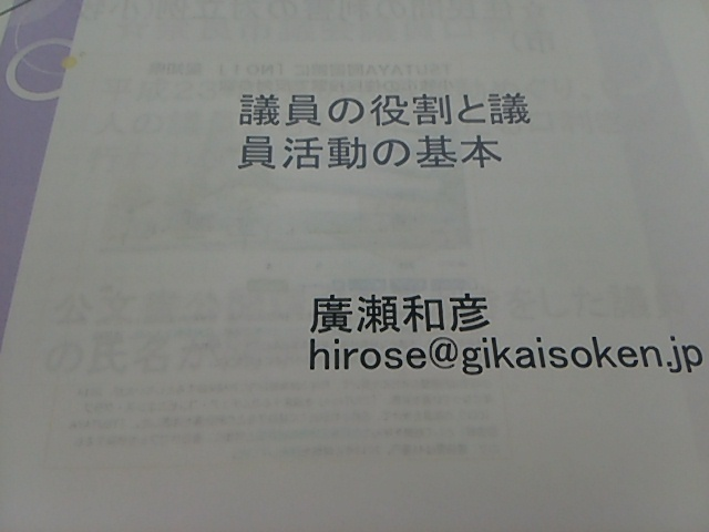 c0347935_11181885.jpg