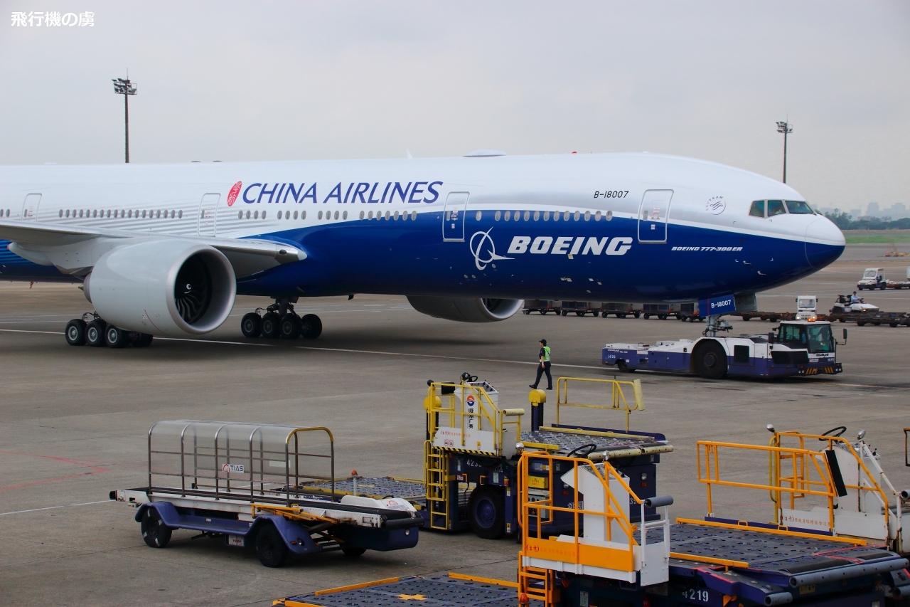 偶然が重なって 共同ブランド塗装機との出会い 777 チャイナエアライン(CI)_b0313338_02451638.jpg