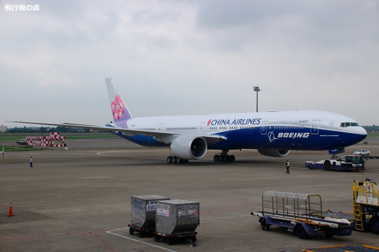 偶然が重なって 共同ブランド塗装機との出会い 777 チャイナエアライン(CI)_b0313338_02452083.jpg