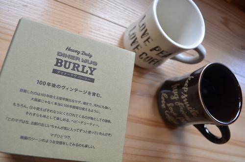 カフェ雑貨_b0207642_194253.jpg