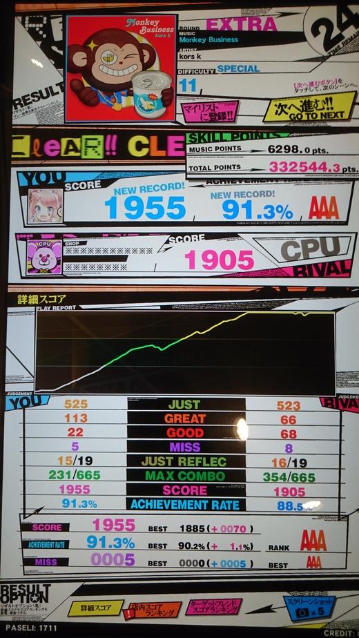 f0019846_2204754.jpg