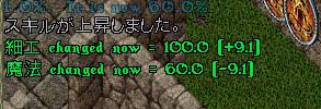 b0022669_20351469.jpg