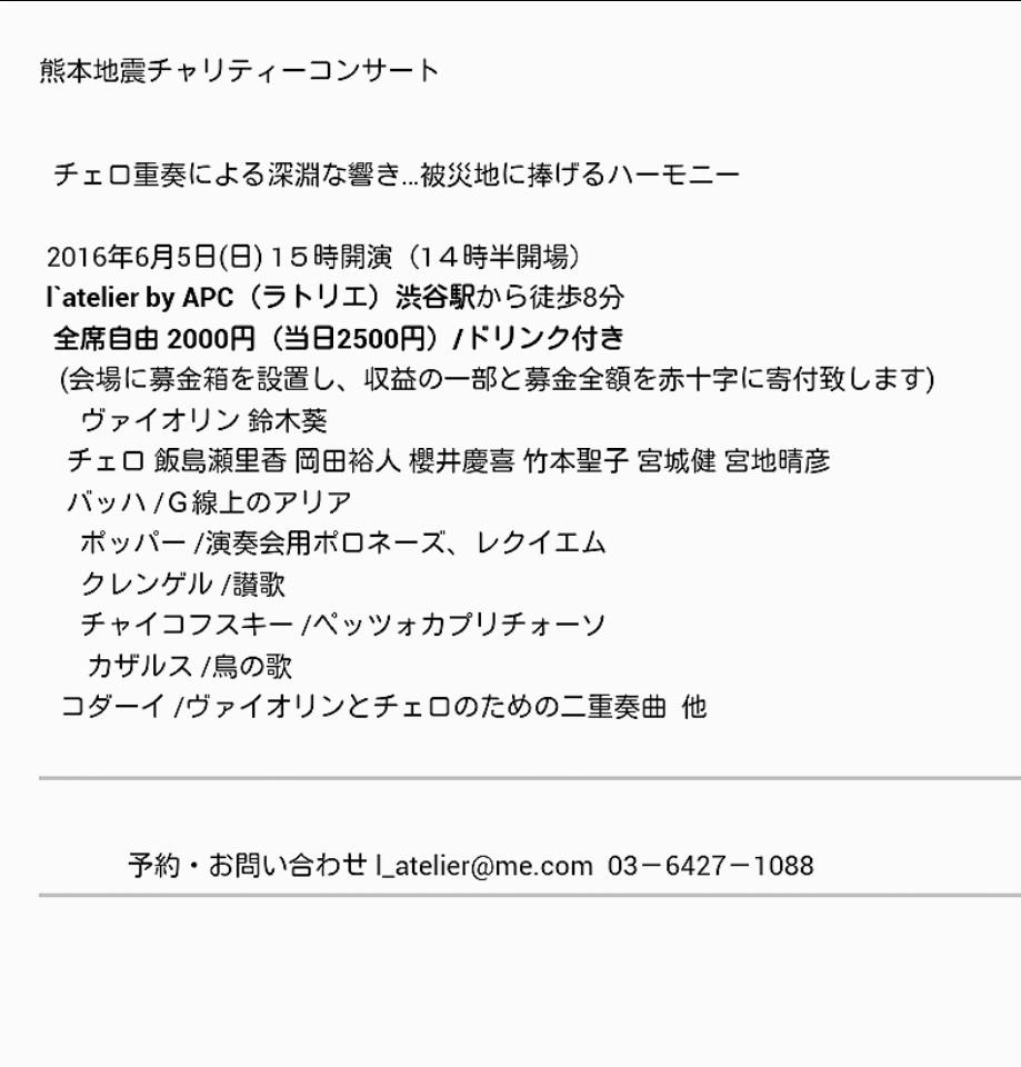 a0123978_5542793.jpg