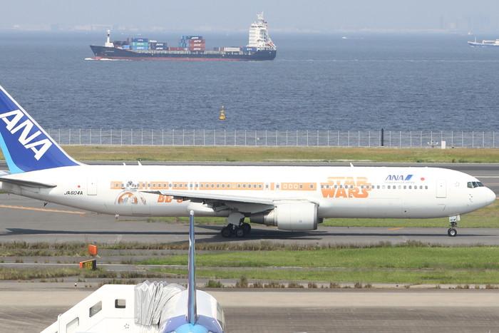 5月22日 羽田空港_c0247982_6295116.jpg
