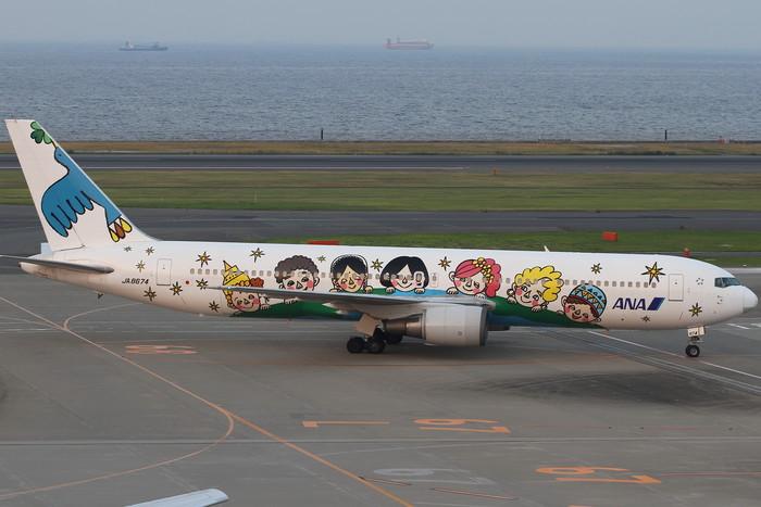5月22日 羽田空港_c0247982_649133.jpg