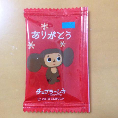 現代レイキマスターのHirokoさん_d0233891_23590075.jpg