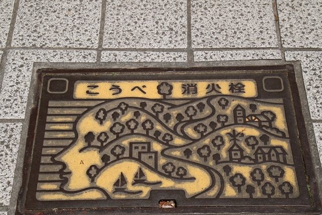 藤田八束の神戸まつり写真集③@2016年5月神戸まつりが開催される、写真で紹介_d0181492_19254185.jpg