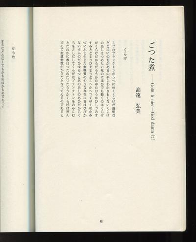 f0307792_19475905.jpg