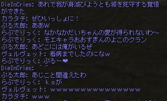 f0089303_053443.jpg