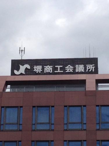 大阪はいいね〜😄_c0162404_14504643.jpg