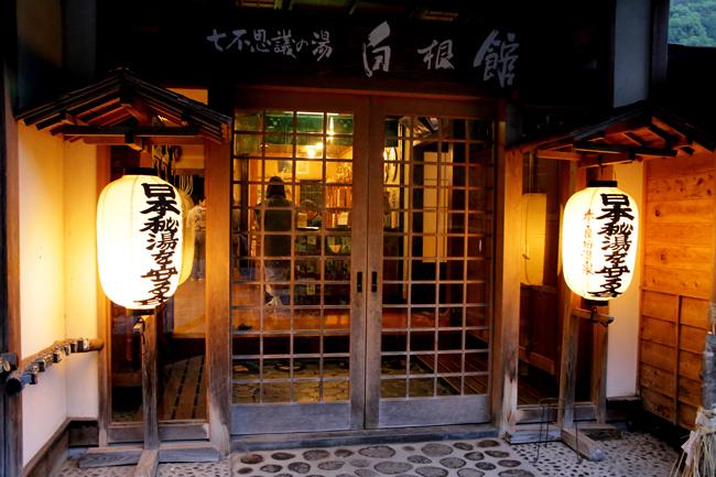 信水堂のかき氷 と 奈良田温泉 秘湯ツーリング!_f0179404_22211221.jpg