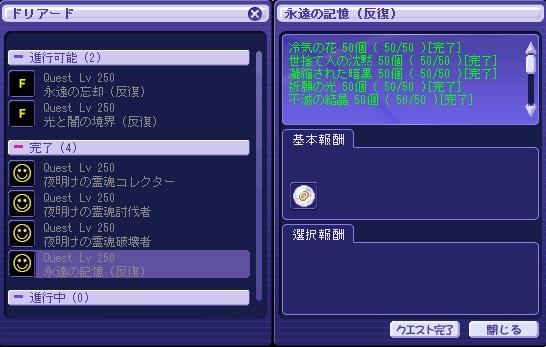 a0329207_21100963.jpg